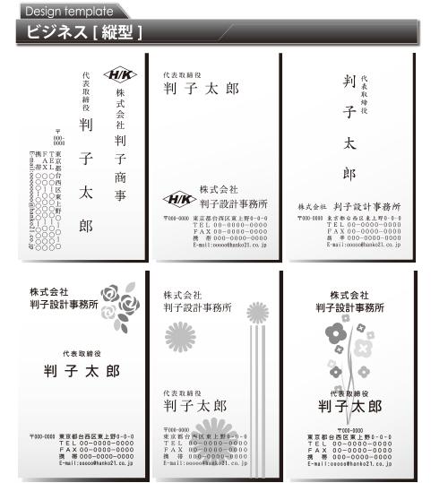 meishi_02